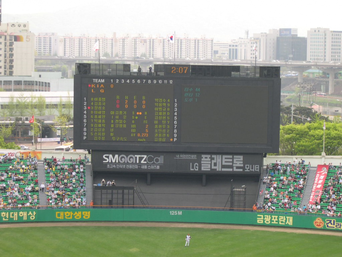 Jamsil Stadium Scoreboard