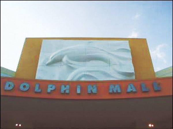 Dolphin Mall Florida Entrance